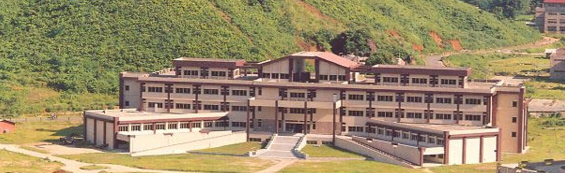 Indian  Institute of Technology Guwahati - IITG