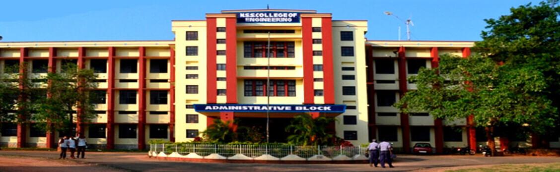 Indian  Institute of Technology Palakkad – IITPKD