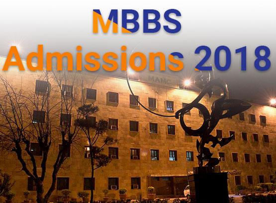 MBBS Admissions 2018
