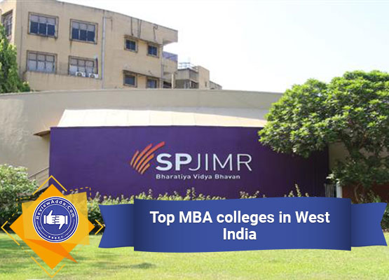 Top MBA Colleges in West India
