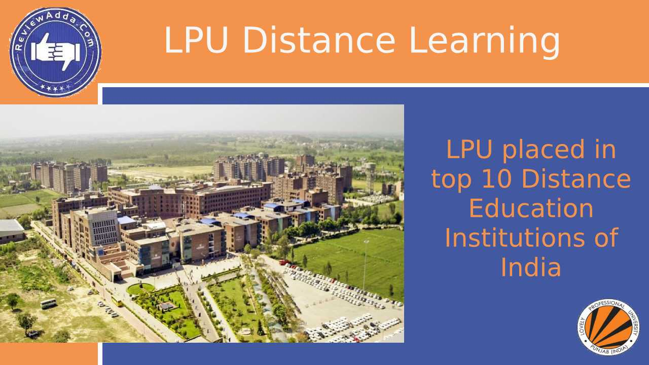 lpu_distance_learning