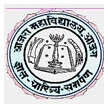 Ajara Mahavidyalaya Kolhapur-ReviewAdda.com