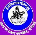 Atma Ram Sanatan Dharma College - [ARSD]