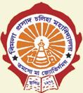 Bimala Prasad Chaliha College Nagaon-ReviewAdda.com