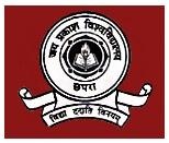 Hariram College Siwan-ReviewAdda.com