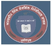 Amardeep Singh Shergill Memorial College - [ASSM] Nawan Shehar-ReviewAdda.com