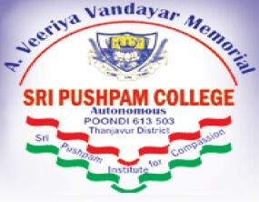 A Veeriya Vandayar Memorial Sri Pushpam College Thanjavur-ReviewAdda.com