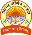 Dayanand College Ajmer-ReviewAdda.com