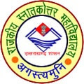 AP Bahuguna Government PG College
