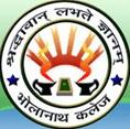 Bhola Nath College
