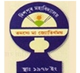 Dispur College Guwahati-ReviewAdda.com