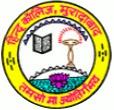 Hindu College Moradabad-ReviewAdda.com