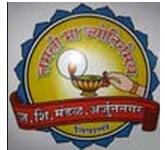 Devchand College Kolhapur-ReviewAdda.com