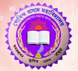 Gobinda Prasad Mahavidyalaya Bankura-ReviewAdda.com