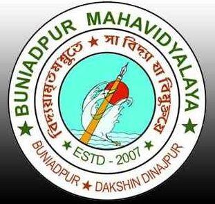 Buniadpur Mahavidyalaya Dakshin Dinajpur-ReviewAdda.com