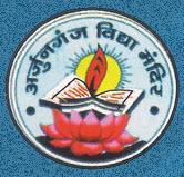 Arjunganj Vidya Mandir Degree College Lucknow-ReviewAdda.com