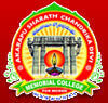 Akarapu Sharath Chandrika Devi Memorial College for Women - [A.S.M. College for Women]