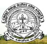 Arignar Anna Government Arts College