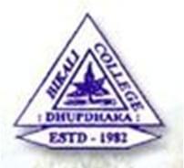 Bikali College Goalpara-ReviewAdda.com