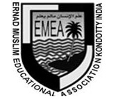 EMEA College of Arts and Science