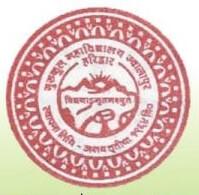 Gurukul Mahavidyalaya