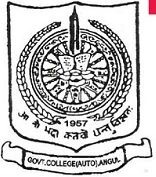 Government College - [Autonomous]