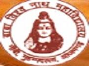 Baba Vishwanath Mahavidyalaya