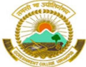 Government Degree College Udhampur-ReviewAdda.com