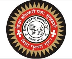Tilak Maharashtra Vidyapeeth - [TMV] Pune-ReviewAdda.com