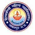 Hitkarini Mahila Mahavidyalaya