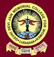 Devki Devi Jain Memorial College for Women - [DDJMC] Ludhiana-ReviewAdda.com