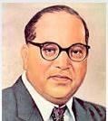 Dr. Bhimrao Ambedkar Mahavidyala