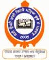 Dasmesh Girls College of Education Mukatsar-ReviewAdda.com