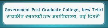 Government Degree College Garhwal-ReviewAdda.com
