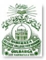 Bi Bi Raza Degree College for Women - [BBRDC]