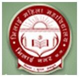 Bhilai Mahila Mahavidyalaya Durg-ReviewAdda.com