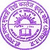 Dr. Shyama Prasad Mukherjee Degree College Auraiya-ReviewAdda.com