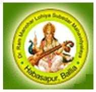 Dr Ram Manohar Lohiya Mahavidyalaya Ballia-ReviewAdda.com