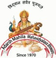 Adarsh Mahila Mahavidyalaya Bhiwani-ReviewAdda.com