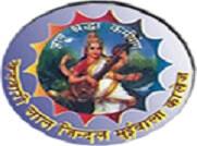 BL Jindal Suiwala College Bhiwani-ReviewAdda.com