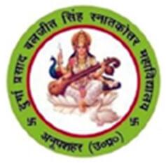 Durga Prasad Baljeet Singh Post Graduate College Bulandshahr-ReviewAdda.com