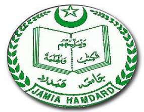 Jamia Hamdard University Delhi-ReviewAdda.com