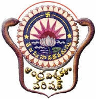 Andhra University - [AU] Vishakhapatnam-ReviewAdda.com