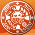 Bankura Christian College - [BCC]