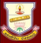 Devanga Arts College Virudhunagar-ReviewAdda.com