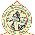 Biraja Mahila Mahavidyalaya Jajapur-ReviewAdda.com