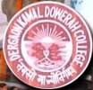 Dergaon Kamal Dowerah College - [DKD] Golaghat-ReviewAdda.com