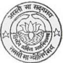 Digboi Mahila Mahavidayalaya