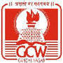 Government College for Women Jammu-ReviewAdda.com