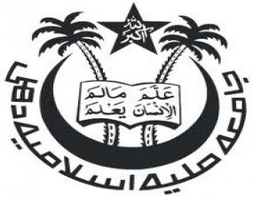 Jamia Millia Islamia University